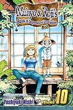 Muhyo & Roji's Bureau of Supernatural Investigation, Vol. 10: Fate (10)