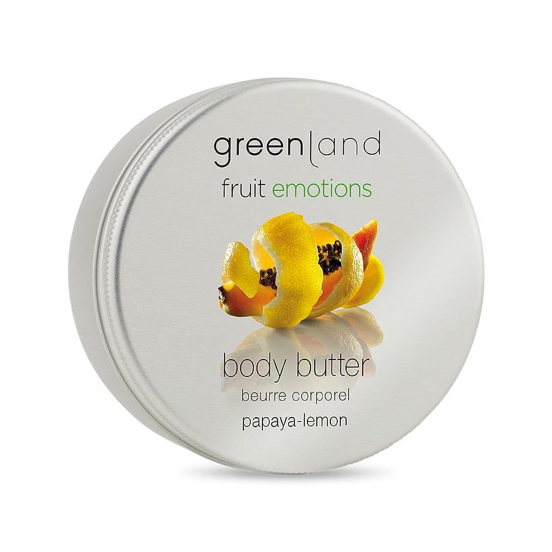 のスコア分離達成するgreenland [FruitEmotions] ボディバター 120ml パパイア&レモン FE0431