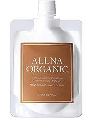オルナ オーガニック 泥 洗顔 「 毛穴 開き 黒ずみ 用」「 コラーゲン 3種類 + ヒアルロン酸 4種類 + ビタミンC 4種類 + セラミド 配合」 130g