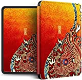 Funda Para Kindle - Smart Kindle Soft Cover Para Amazon Kpw4 Paperwhite, Kindle 658 Youth Shell, Ancient Chinese Mythical Beast Amazon Reader Protective Case With Auto Sleep Wake, Style A, For Pq94Wi