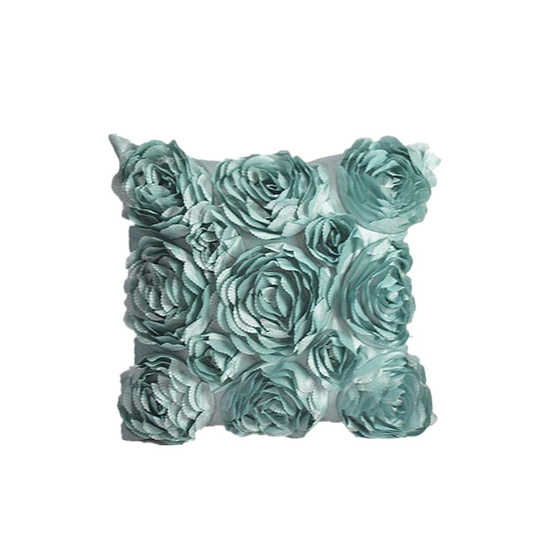 原子炉孤独なメガロポリスSONONIA 全4色  美しい 花の設計 枕カバー  ピローケース  クッションカバー  ソファ 椅子 ベッド 装飾 結婚式 - ブルー