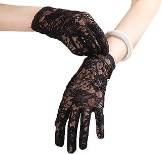 Linabridal Women's Vintage Sheer Floral Lace Wrist Length Wedding Gloves YT026