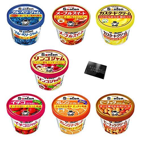 ソントン ジャム セット 7種類各1個セット ブルーベリージャム イチゴジャム オレンジマーマレード カスタードクリーム ピーナッツクリーム メープルスイート リンゴジャム 食べ比べセット おまけ付き