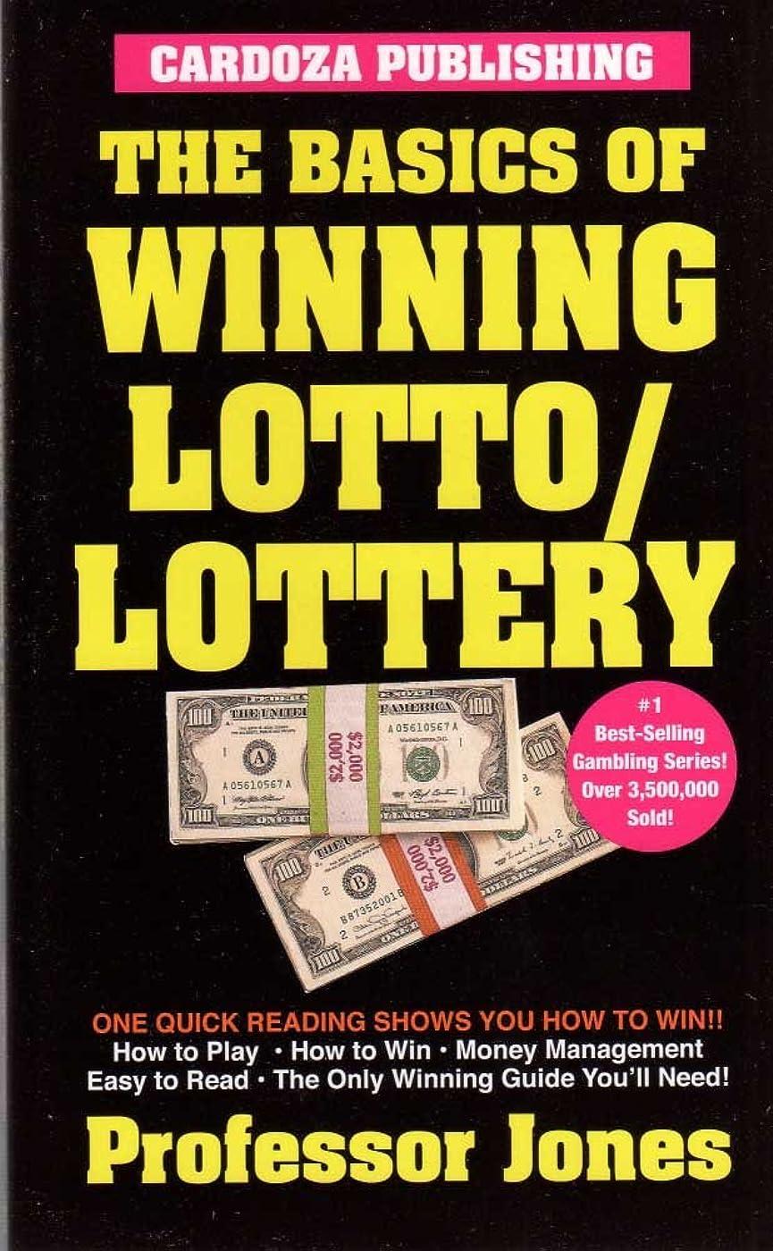 集計フレッシュつま先Basics of Winning Lotto & Lottery (English Edition)