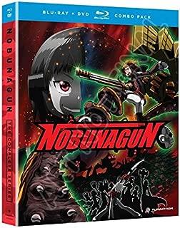 NOBUNAGUN: COMPLETE SERIES
