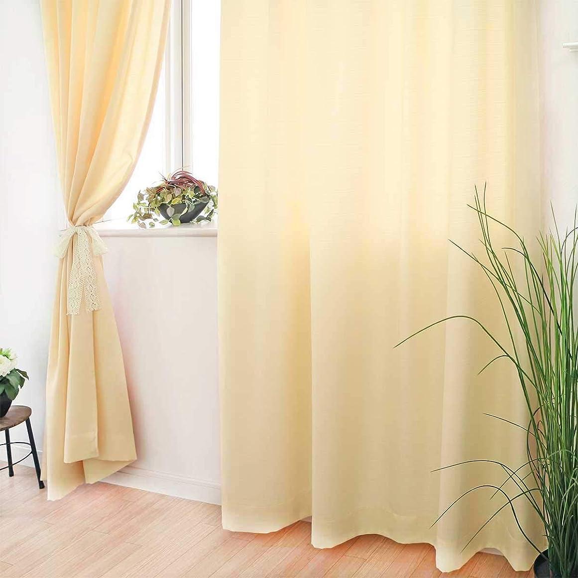 整理する安全性資産満天カーテン 【UVカット96%の ナチュラル麻調 レースカーテン】 断熱 保温 UVカット 昼夜透けにくい しっかり厚手でカーテンとしても使える ローレン-ベージュ 幅100x丈176cm 2枚入