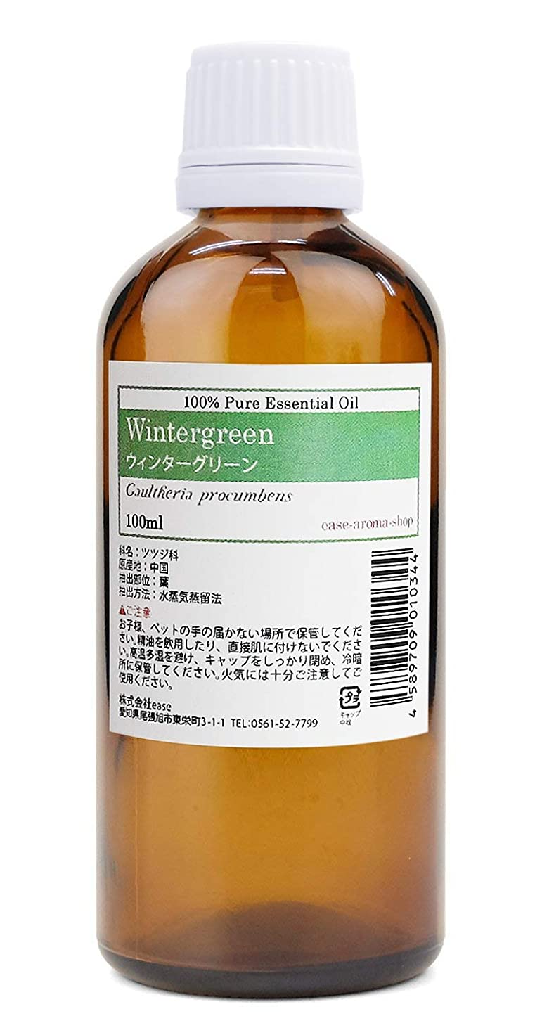 曖昧な複雑でない罪ease アロマオイル エッセンシャルオイル ウィンターグリーン 100ml AEAJ認定精油