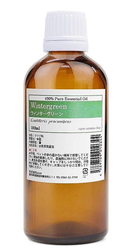 ペレットやろう母性ease アロマオイル エッセンシャルオイル ウィンターグリーン 100ml AEAJ認定精油