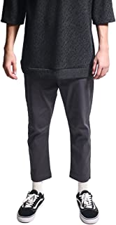 KDNK Men's Highwater Fit Stretch Twill Zipper Fly Drop Rise Chino Pants