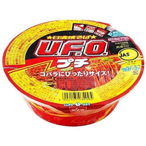 日清食品 焼きそばプチUFO コバラにぴったりサイズ 63g ×24個