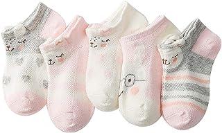 bf36aa347 Sereney Niños Calcetines 100% Algodón Lindo Dibujo de Animal Precioso  Calcetines Verano Lindo Patrón para