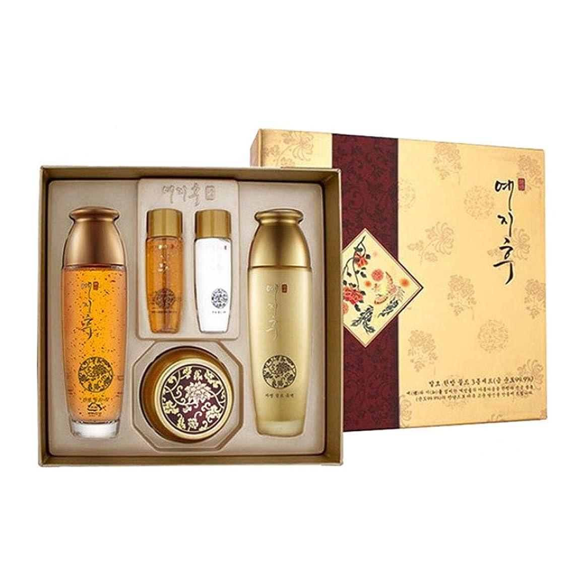 連続的モットーアーカイブイェジフ漢方ゴールド3種セットゴールド水180ml(150+30) ゴールド乳液180ml(150+30) ゴールド栄養クリーム50ml、Yezihu 3 Sets of Herbal Gold Cosmetics [並行輸入品]