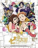 七つの大罪 聖戦の予兆 下(完全生産限定版) [Blu-ray]
