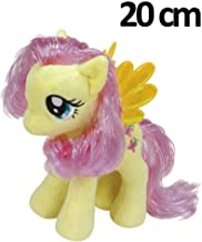 My Little Pony - Fluttershy 7.5