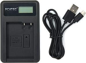 【PCATEC】 Panasonic パナソニック DMW-BLC12 対応新型USB充電器☆LCD付4段階表示仕様☆LUMIX DMC-G5、G6、GH2、FZ1000 、FZ200 シリーズ対応 (USB充電器☆LCD付)