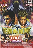 DEAD OR ALIVE FINAL[DVD]