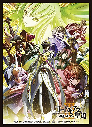 Code Geass Lelouch of the Rebellion Episode III Card Game Character Sleeves Collection Vol.9 Anime Art image