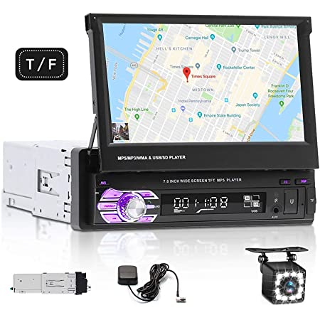 Single Din Car Stereo System - 7 Inch HD Car Radio GPS Digital MP5 Player Support Bluetooth Mirror Link/FM/USB/SD/Hands-Free Calling, 12LED Car Backup Camera Gift
