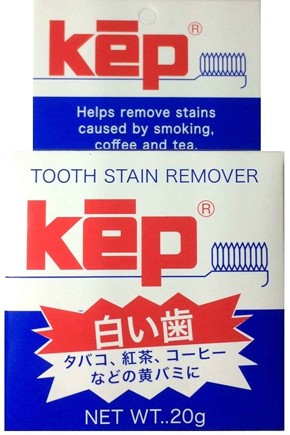 ペストリー危険を冒しますポスト印象派kep(ケップ) ホワイトニング 粉歯磨き レギュラー 20g