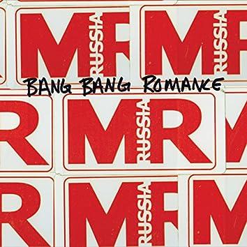 Bang Bang Romance / Princess Harming