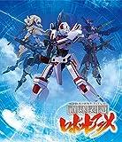 「直球表題ロボットアニメ」全話いっき見ブルーレイ[Blu-ray/ブルーレイ]