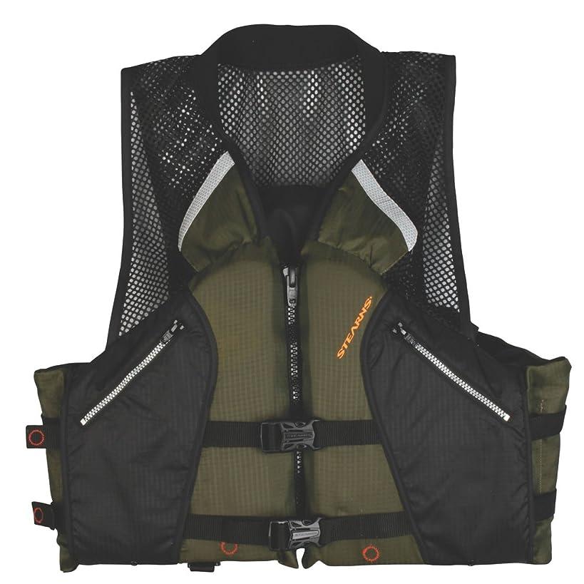 Stearns Comfort Series Collared Angler Vest