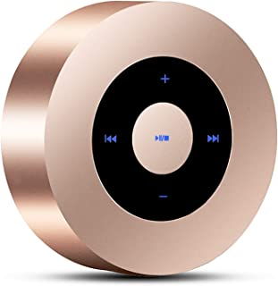 PTron Sonor Portable Wireless Bluetooth Stereo Speaker with Bass Sound for All Smartphones (Gold)