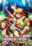 [4758060819: アイドルマスター relations 限定版 (1) (IDコミックス REXコミックス)]