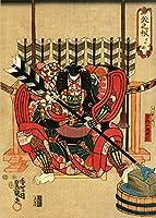 352ピース ジグソーパズル 浮世絵 矢之根 (35x49cm)