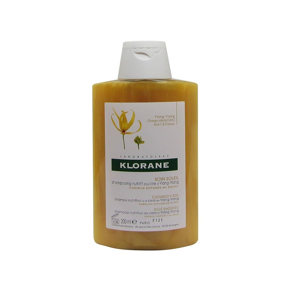 氷不規則な絞るKlorane Ylang Ylang Nourishing Shampoo Hair Exposed To The Sun 200ml [並行輸入品]