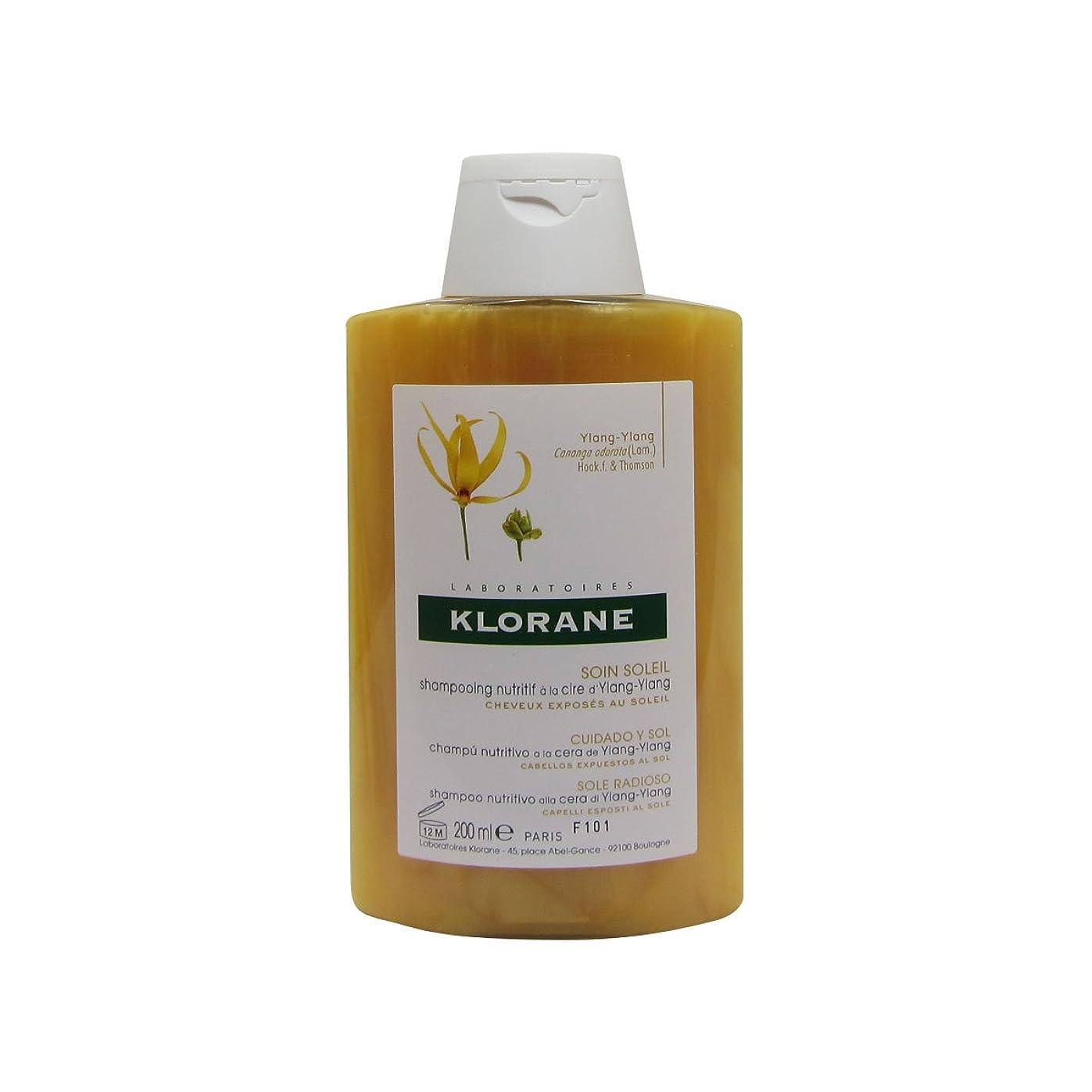 ティーム歌手気がついてKlorane Ylang Ylang Nourishing Shampoo Hair Exposed To The Sun 200ml [並行輸入品]