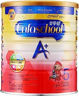 (跨境自营)(包税) Mead Jonson 美赞臣 安学健Enfaschool 港版5段奶粉 900g/罐(6-12岁)