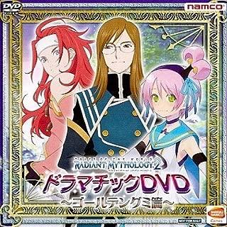 Tales of the World Radiant Mythology 2 PSP bonus disc