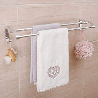 Kookee™ Magic Sticker Double Towel Rack (Silver)