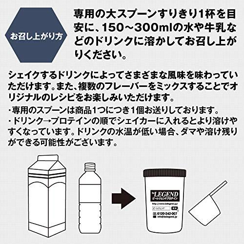 [Amazon限定ブランド]RealNutritionビーレジェンドホエイプロテインそんなバナナ風味【1kg】(WPC)
