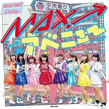 MAX!avenue