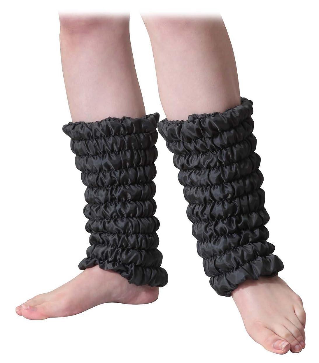 クリスマス濃度請求富士パックス販売 オーラ 蓄熱繊維 足湯気分 「 足首 岩盤浴 ウォーマー 」 ブラック