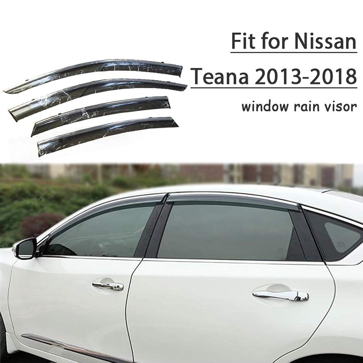 フットボール多分灰Piaobaige 日産ティアナL33 2013 2014 2015 2016 2017 2018の4個の車の窓太陽雨バイザーデフレクターガード