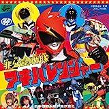 amazon.co.jp 主題歌CD