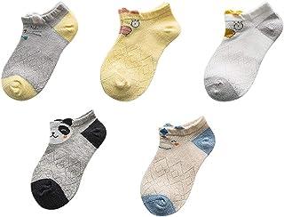 Sereney, Calcetines 100% Algodón Lindo Dibujo de Animal Precioso Calcetines Lindo Patrón para Niños Niñas 2-11 Años, Pack de 5 Pares