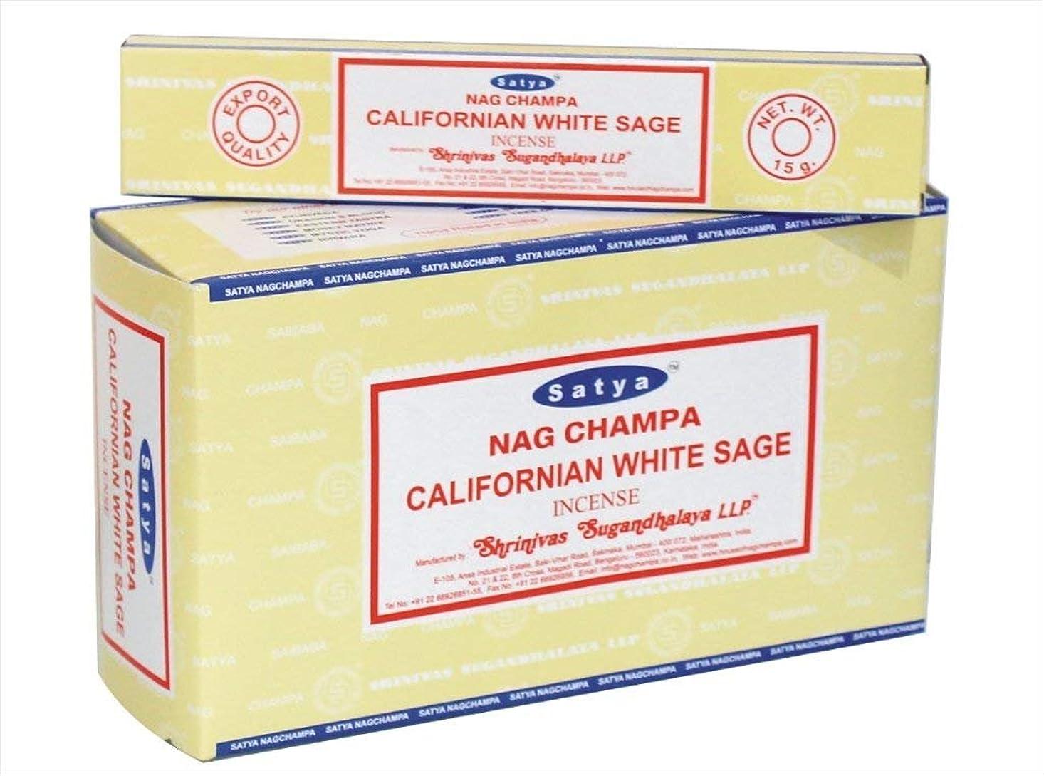 アライメント調整可能かんたんchi-city Mall Satya Nag Champa Californianホワイトセージお香|署名Fragrance | Net Wt : 15?g x 12ボックス= 180?g | Exclusivelyインド製|エクスポート品質| handrolled非毒性Incense