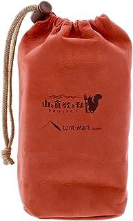 山と食欲と私 × tent-Mark DESIGNS 山食革袋【MESTIN】~メスティン 専用 革ケース