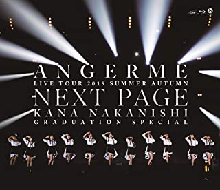アンジュルムライブツアー2019夏秋「NextPage」~中西香菜卒業スペシャル~[Blu-ray](特典なし)...