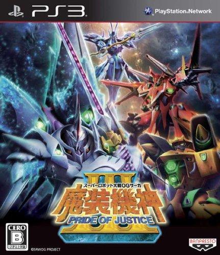 スーパーロボット大戦OGサーガ 魔装機神III PRIDE OF JUSTICE - PS3