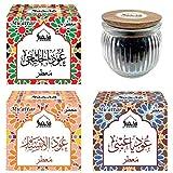 Dukhni Muattar Bakhoor - Oud Ya Aini, Oud Al Khaleeji, Oud Al Ibtisam, 3 botes de 40 g de auténtico incienso árabe BAKHOOR - chips de madera. Perfecto para oración, ceremonia, meditación, relajación