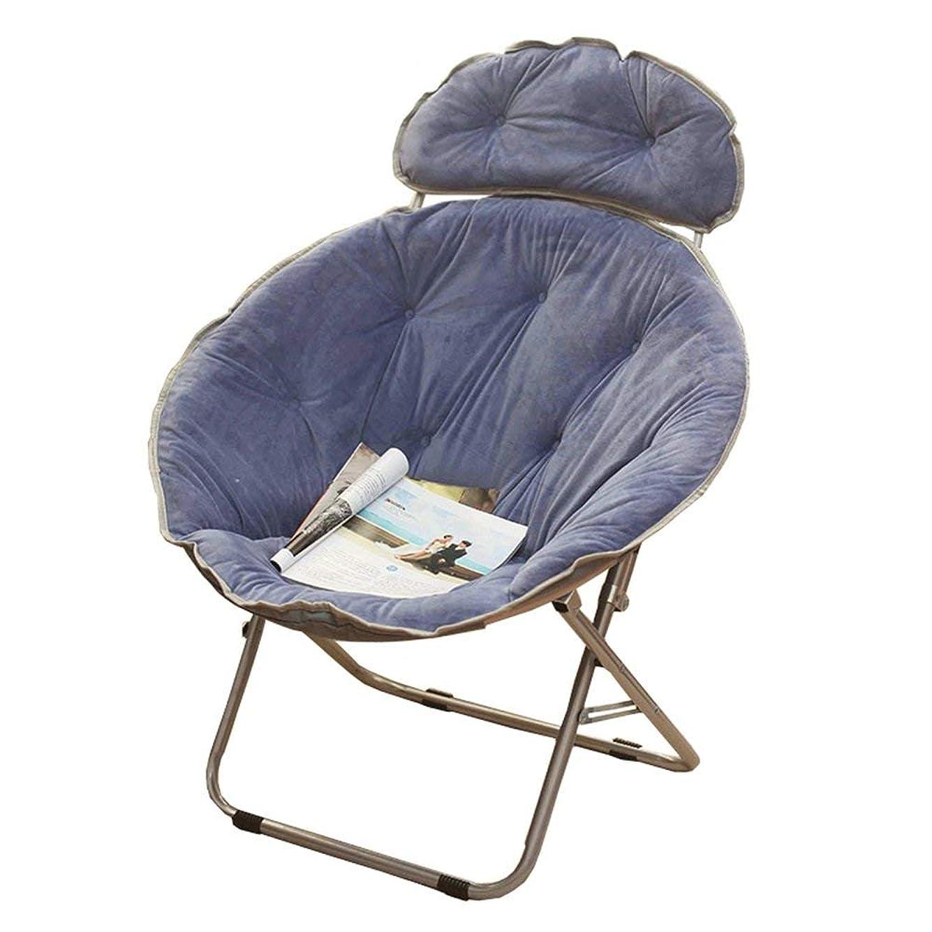 スナック保守的モデレータ大型怠zyな椅子ランチ休憩折りたたみリクライニングチェアアームチェア昼寝ソファ(色:ローズレッド)