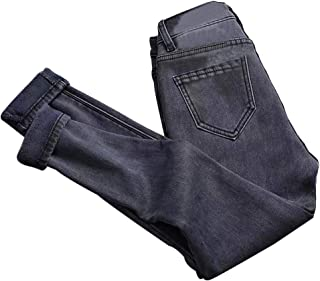 Fnsky - Pantalones Vaqueros Ajustados de Terciopelo para Mujer, con Forro de Felpa, Gris, 27
