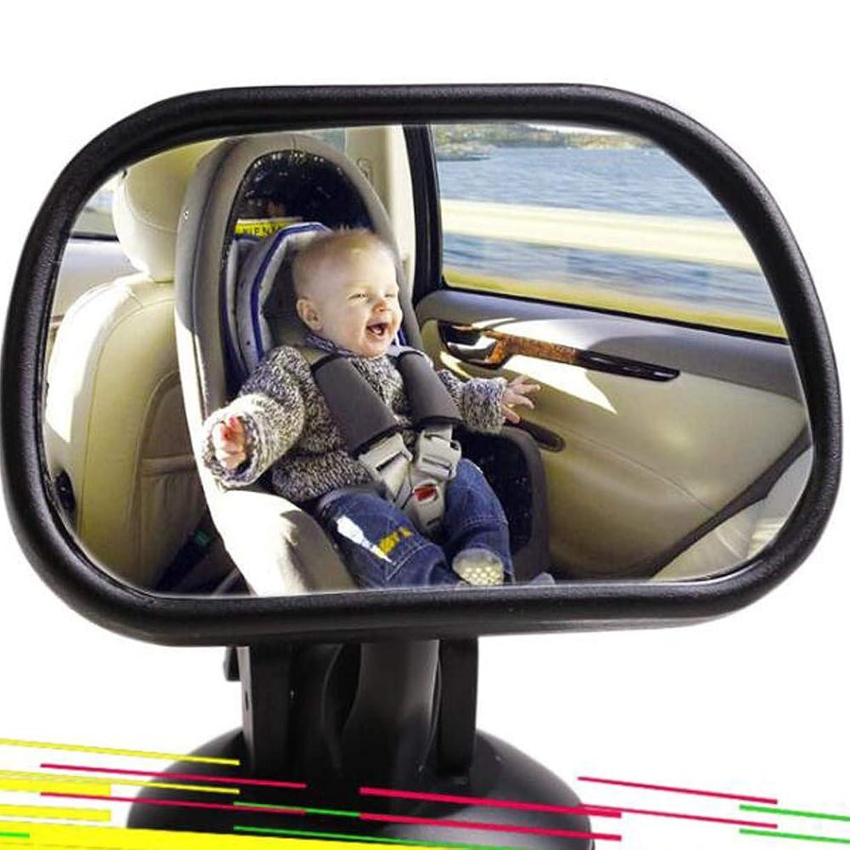九スープモディッシュ車用 ベビーミラー インサイトミラー 角度?方向調節可能 吸盤&クリップ付 ミラー越しで後部座席大視野ミ