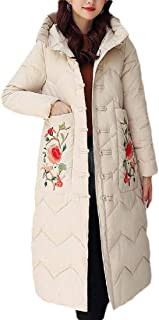 Women Print Packable Down Coat Ultra Light Weight Hooded Jacket