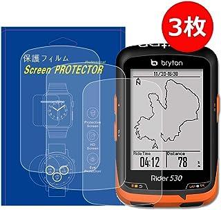 【3枚入】For Bryton Rider 530 GPS対応腕時計用保護フィルム高透過率キズ防止気泡防止貼り付け簡単